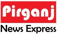 Pirganj News Express