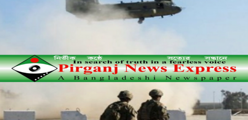 ভুল সিদ্ধান্তে দেশটির আফগানিস্তান-ইরাক থেকে সেনা প্রত্যাহার করায়