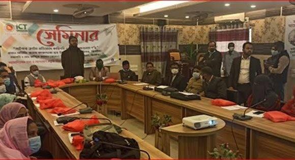ঝিনাইদহে সাইবার ক্রাইম প্রতিরোধে কারিগরি দক্ষতা ও সচেতনতা বৃদ্ধির লক্ষে সেমিনার অনুষ্ঠিত