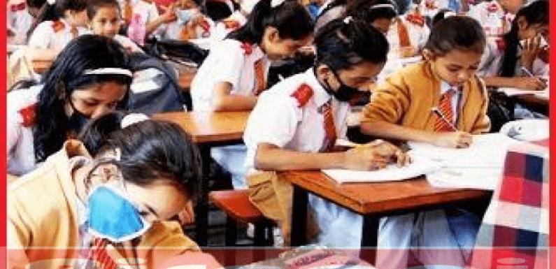 ৩০ মার্চ দেশের শিক্ষাপ্রতিষ্ঠান গুলো খুলে দেয়া হচ্ছে : শিক্ষামন্ত্রী